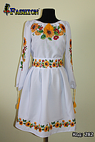 Жіноча вишита сукня Мирослава