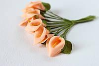 Декоративные цветы каллы мини 12 шт.  персикового цвета на стебле, фото 1