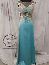 Вечернее платье бирюзовое с золотым полупрозрачный верх