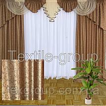 Комплект штор с ламбрекеном №316, фото 2