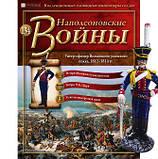Наполеоновские войны №134 Eaglemoss (1:32). Унтер-офицер Волынского уланского полка