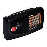 Радіо Radio Star SR-308 AC - радіо, фото 2