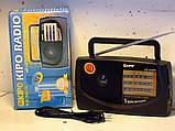 Радіо Radio Star SR-308 AC - радіо, фото 3