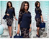 Шикарный юбочный костюм с 48 по 56 размер, фото 1
