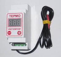Терморегулятор двухпороговый двухрежимный цтрд - 2 (din-рейка)