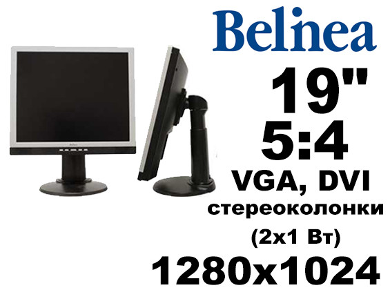BELINEA 10 19 02 DRIVERS PC