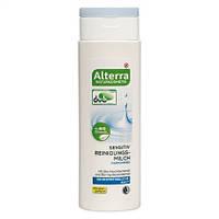 Alterra Sensitiv Reinigungsmilch Parfümfrei - Очищающее молочко для лица