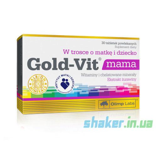 Для беременных и кормящих Olimp Gold-Vit mama (30 таб)