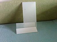 Оргстекло прозрачное 2 мм Акрима