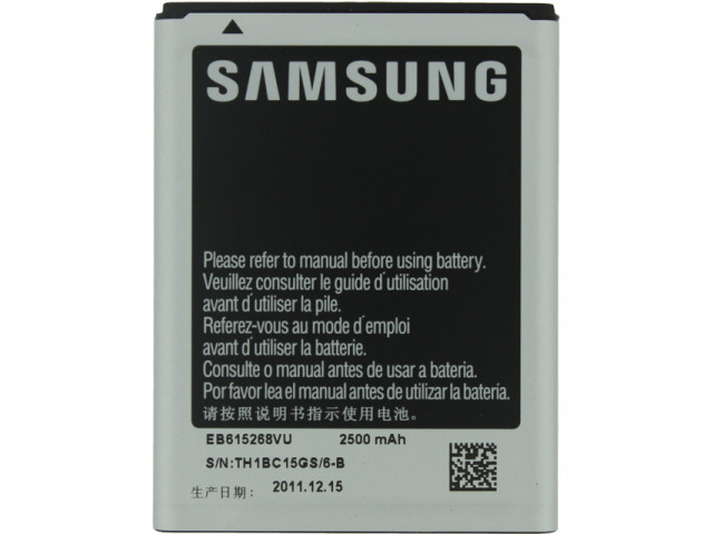 Акумуляторна батарея EB615268VU для мобільного телефону Samsung I9220 Galaxy Note, N7000 Note, N7005 Note