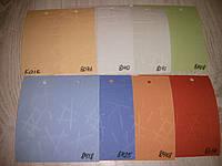Вертикальные тканевые жалюзи Kair, разной цветовой гаммы 127 мм