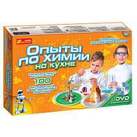 """Набор для экспериментов """"Опыты по химии на кухне"""" 0330"""