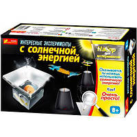 Набор для экспериментов Интересные эксперименты с солнечной энергией 0392 В комплекте: картонная заготовка для солнечной печи 1 шт., теплоотражающий