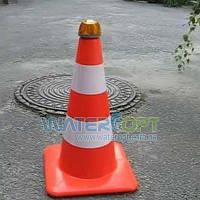 Конус дорожный с сигнальным фонариком
