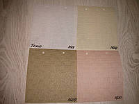 Жалюзи вертикальные Tokyo, тканевые, цвета в ассортименте 127 мм купить