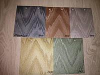Жалюзи вертикальные Mountain, тканевые, цвета в ассортименте 127 мм
