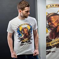 Мужская патриотическая футболка с надписью «Рабів до раю не пускають»  (белая) f972edaeb3081