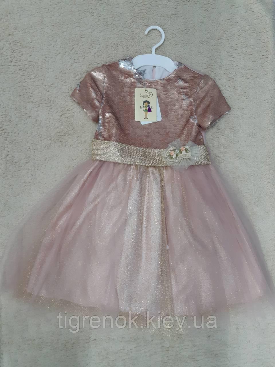 e85c1187e56 Нарядное платье