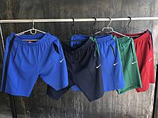 Шорты Nike мужские.Много цветов