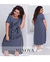 Свободное платье с короткими рукавами и удлиненной спинкой (размеры 46-56), фото 1
