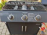 Газовый гриль - барбекю с газовой плитой б/у из Германии, фото 3