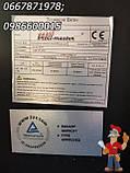 Газовый гриль - барбекю с газовой плитой б/у из Германии, фото 5