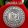 Серебряная монета Пиво-Рыбка - Водочка-Селедочка диам. 25мм, фото 4
