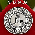 Серебряная монета Пиво-Рыбка - Водочка-Селедочка диам. 25мм, фото 3