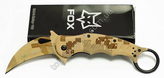 Складной нож керамбит песочного цвета FOX KNIVES 478 PESOCHNIY