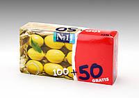 Салфетки бумажные, двухслойные, отрывные bella №1, с ароматом лимона 100 + 50 шт.