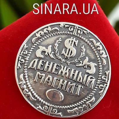Серебряная монета Денежный магнит диам. 22 мм