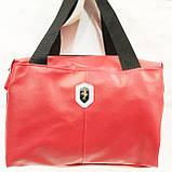 Универсальные сумки КОЖВИНИЛ Ferrari (фиолетовый)35*26, фото 4