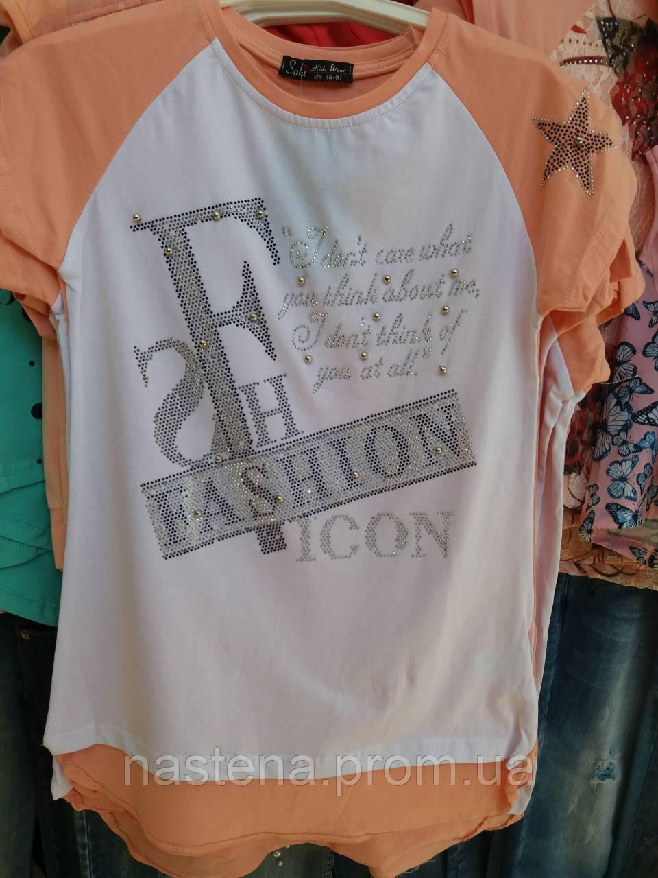 Красивая футболка для девочек от 140 до 164 см рост.