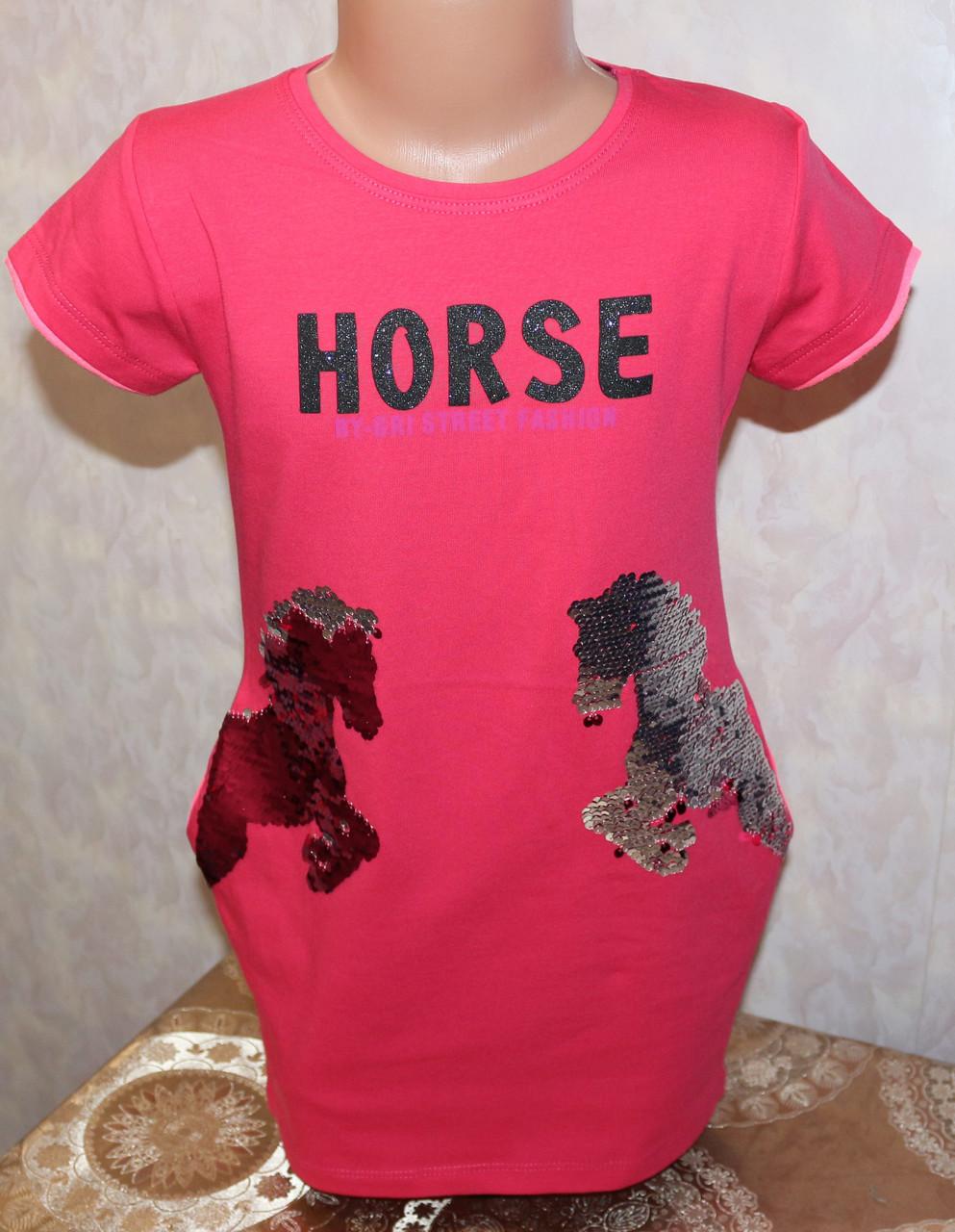 Туника-платье 110,116,122,128 см 100 % хлопок (лошадки меняют цвет)