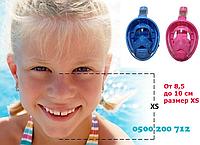 Детская Маска FREE BREATH (Размер XS) подводная, для плавания, для ныряния, панорамная, для детей.