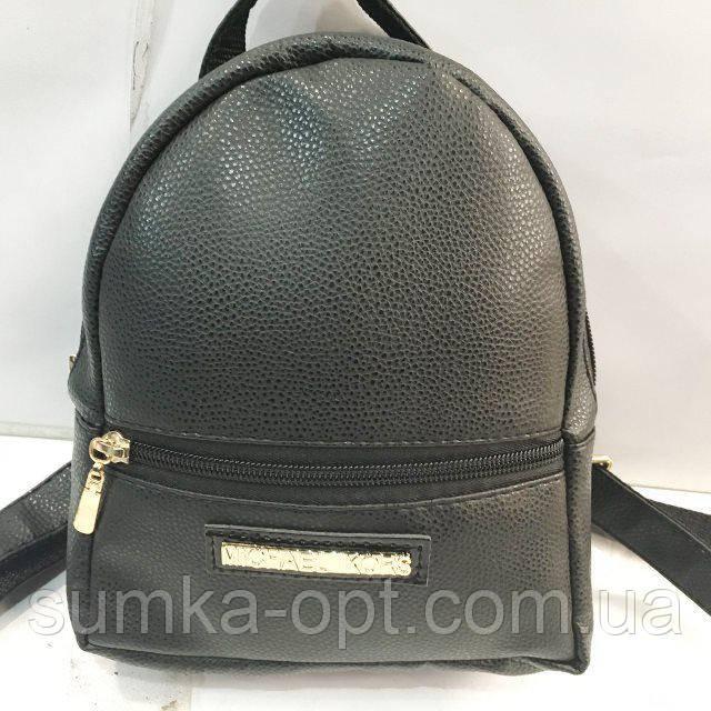 Дешевые рюкзаки P.Plein опт (черный)16*22