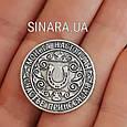 Серебряная монета Настоящая Счастье Приносящая диам. 25мм, фото 4