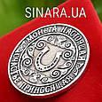Серебряная монета Настоящая Счастье Приносящая диам. 25мм, фото 2