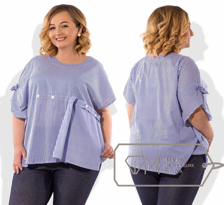 Блуза в полоску, супербатал