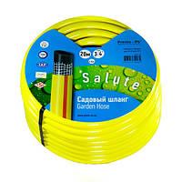 Шланг поливочный Evci Plastik Радуга (Salute) желтая диаметр 3/4 дюйма, длина 20 м (SN 3/4 20), фото 1