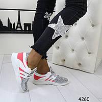 Кроссовки серые+розовый, удобные, легкие, женская спортивная обувь 37 и 38, фото 1