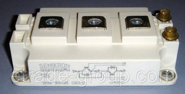 IGBT модуль  SEMIKRON SKM300GB063D