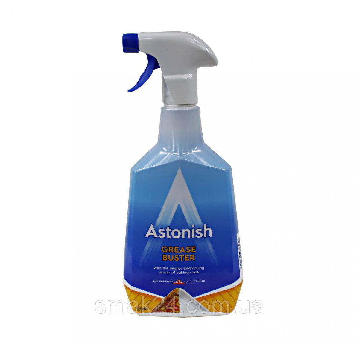 Чистящее (моющее) средство антижир  Grease Buster Astonish 750 мл Великобритания
