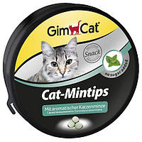 Витамины для кошек Гимпет Мятные ролики 330тб