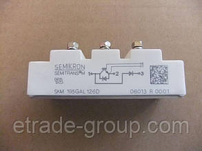 Транзисторный модуль SKM 195GAL126D