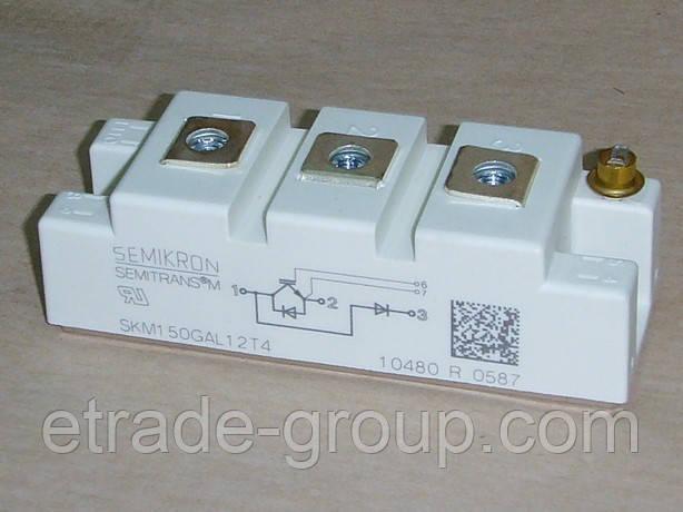 IGBT модуль  SEMIKRON SKM150GAL12T4