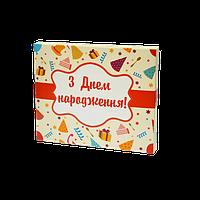 """Шоколадный набор """"З Днем Народження!"""""""