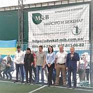 Юридическая компания «Майстро и Беженар» - спонсор турнира по мини-футболу!