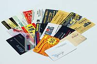Заказать визитки Харьков