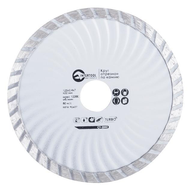 Диск отрезной Turbo, алмазный INTERTOOL CT-2002